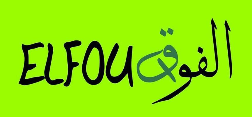 el-fouq