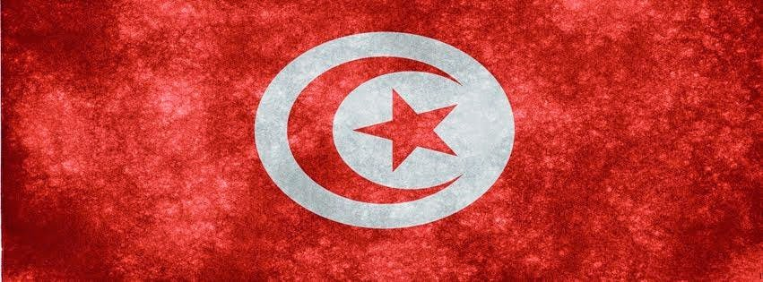couverture-facebook-drapeau-tunisie